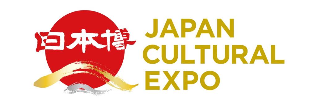 日本博 | 文化庁